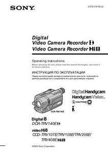 Sony DCR-TRV140E, CCD-TRV107E, CCD-TRV108E, CCD-TRV208E, CCD-TRV408E - инструкция по эксплуатации