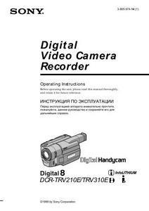 Sony DCR-TRV210E, DCR-TRV310E - инструкция по эксплуатации