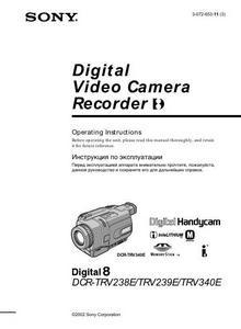 Sony DCR-TRV238E, DCR-TRV239E, DCR-TRV340E - инструкция по эксплуатации