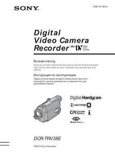 Sony DCR-TRV38E - инструкция по эксплуатации