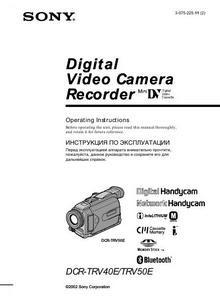 Sony DCR-TRV40E, DCR-TRV50E - инструкция по эксплуатации