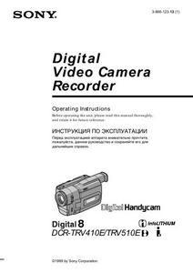 Sony DCR-TRV410E, DCR-TRV510E - инструкция по эксплуатации