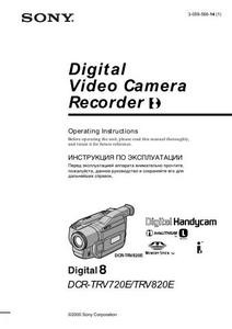 Sony DCR-TRV720E, DCR-TRV820E - инструкция по эксплуатации