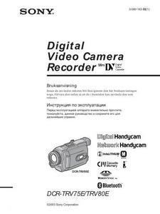 Sony DCR-TRV75E, DCR-TRV80E - инструкция по эксплуатации
