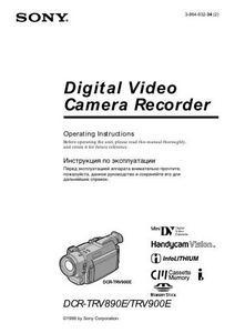 Sony DCR-TRV890E, DCR-TRV900E - инструкция по эксплуатации