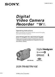 Sony DCR-TRV8E, DCR-TRV10E - инструкция по эксплуатации