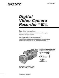 Sony DCR-VX2000E - инструкция по эксплуатации