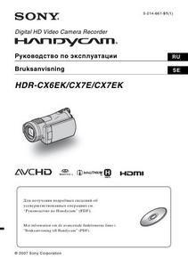 Sony HDR-CX6EK, HDR-CX7E, HDR-CX7EK - руководство по эксплуатации