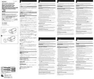 Sony VCL-0630X, VCL-2030X - инструкция по эксплуатации