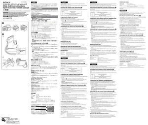 Sony VCL-DE07TB - инструкция по эксплуатации