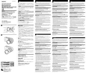 Sony VCL-DH0730, VCL-DH1730, VCL-DH2630 - инструкция по эксплуатации