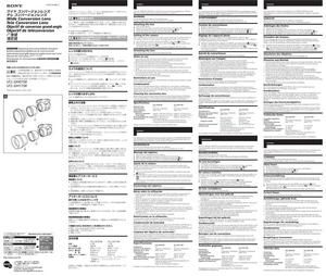 Sony VCL-DH0758, VCL-DH1758 - инструкция по эксплуатации