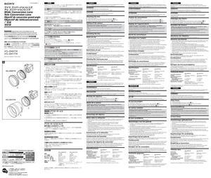 Sony VCL-DH0774, VCL-DH1774 - инструкция по эксплуатации
