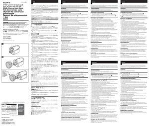 Sony VCL-HA06, VCL-HA20 - инструкция по эксплуатации