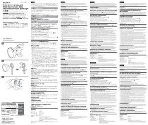Sony VCL-HA07A - инструкция по эксплуатации