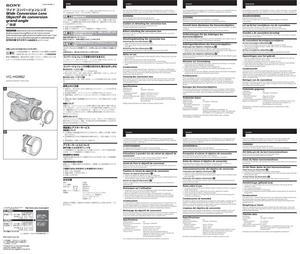 Sony VCL-HG0862 - инструкция по эксплуатации