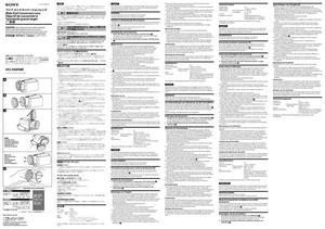 Sony VCL-HGE08B - инструкция по эксплуатации
