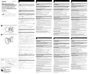 Sony VCL-SW04 - инструкция по эксплуатации