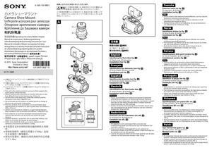 Sony VCT-CSM1 - инструкция по эксплуатации